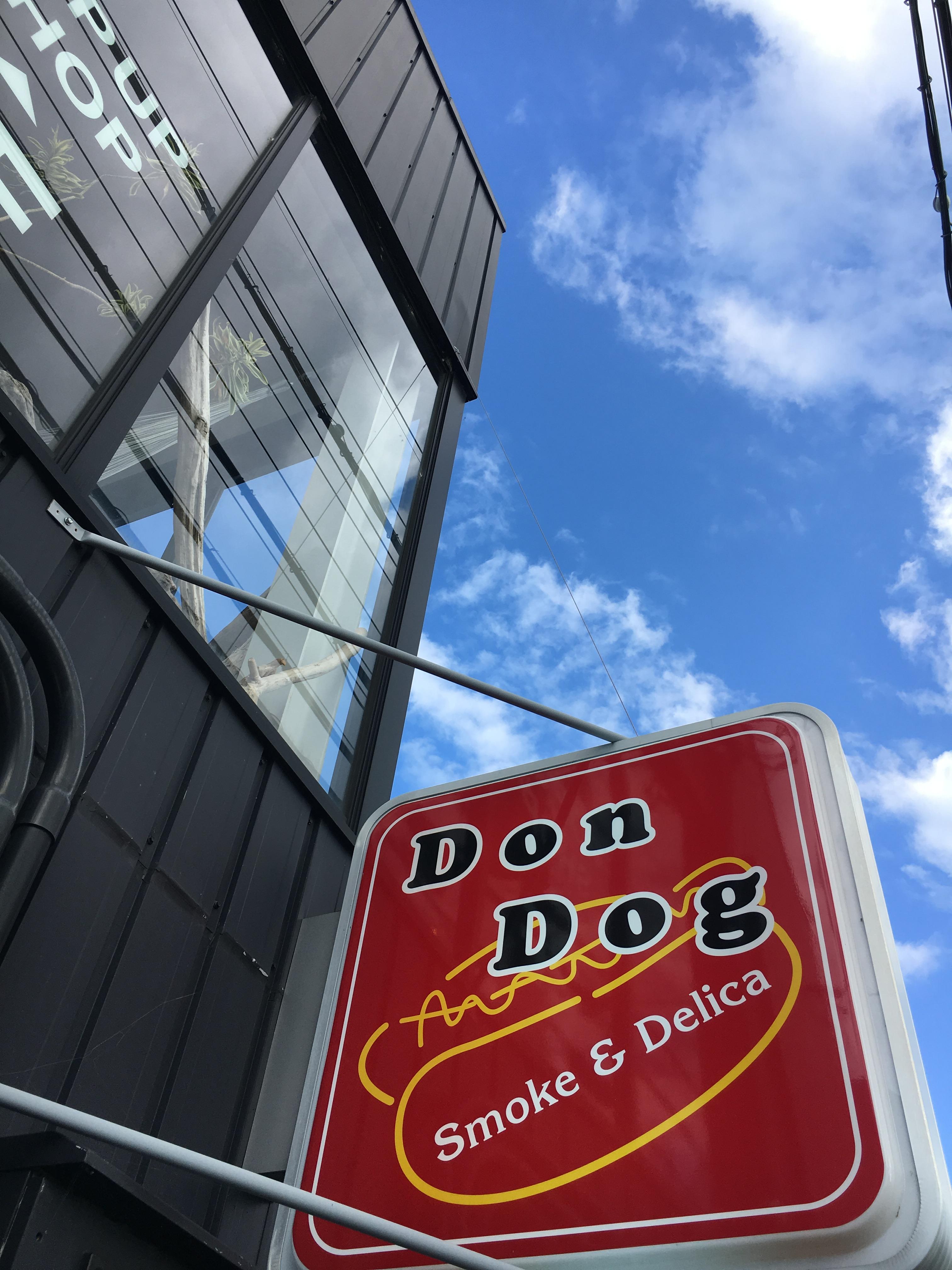 Smoke&Delica DonDogメイン画像
