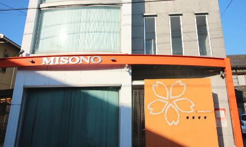 MISONO美容室メイン画像