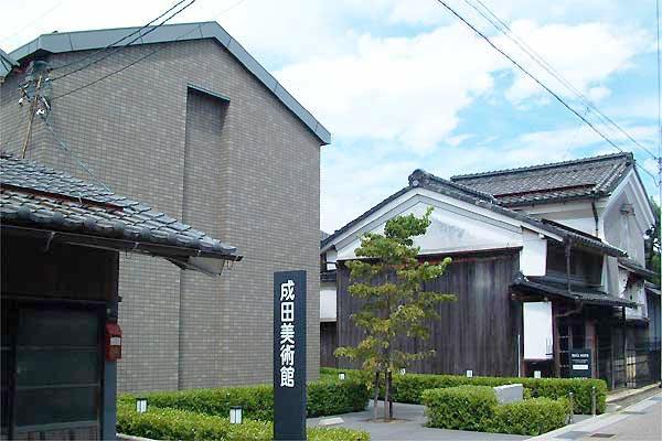 成田美術館メイン画像