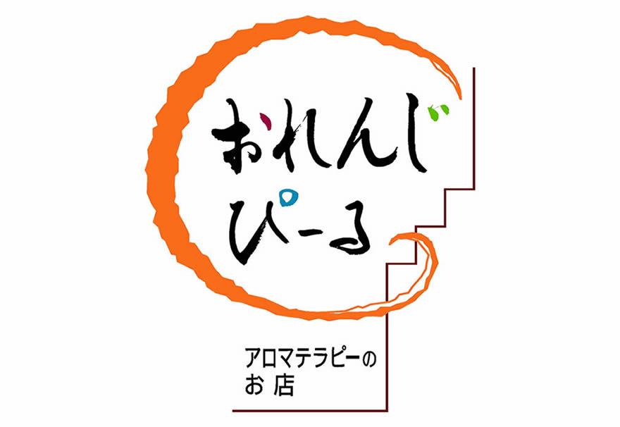 アロマテラピーのお店 おれんじぴーるメイン画像